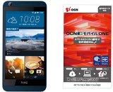 楽天モバイル:HTC Desire 626 ピンクが16,600円!Amazonでもセール対象