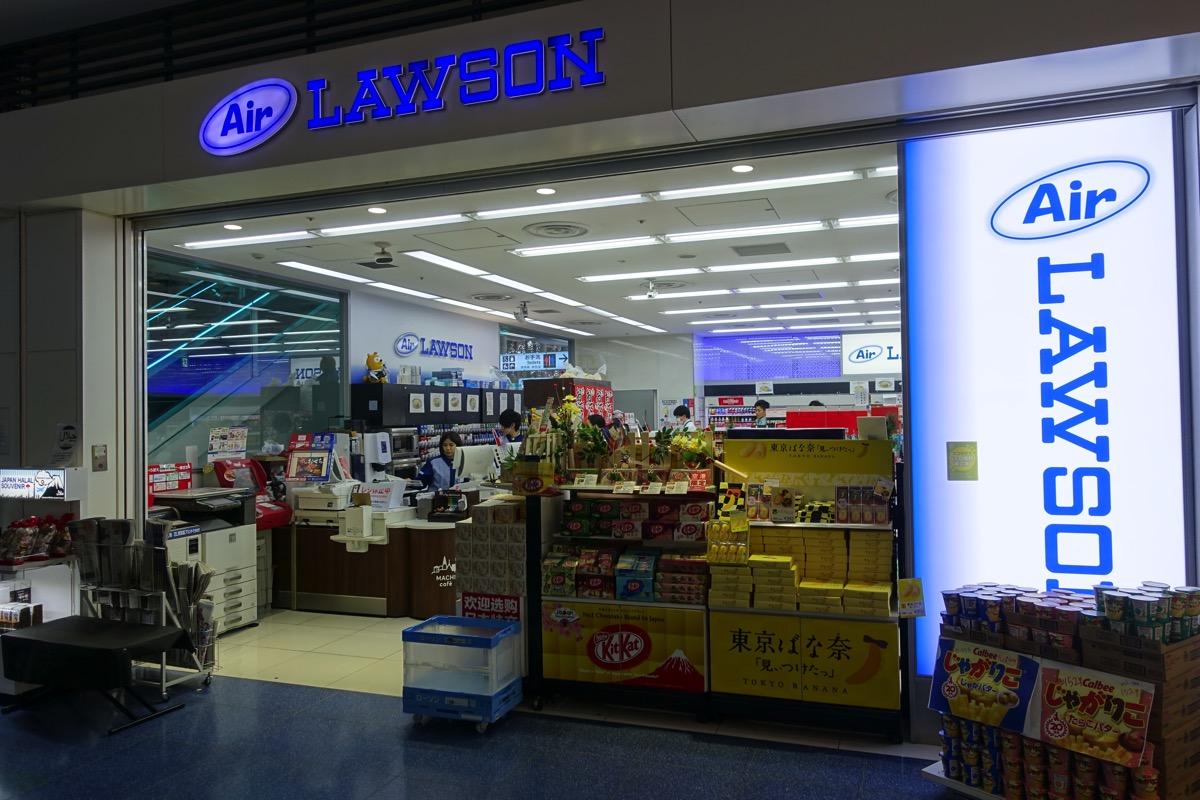 羽田空港国際線ターミナル1F:ローソン