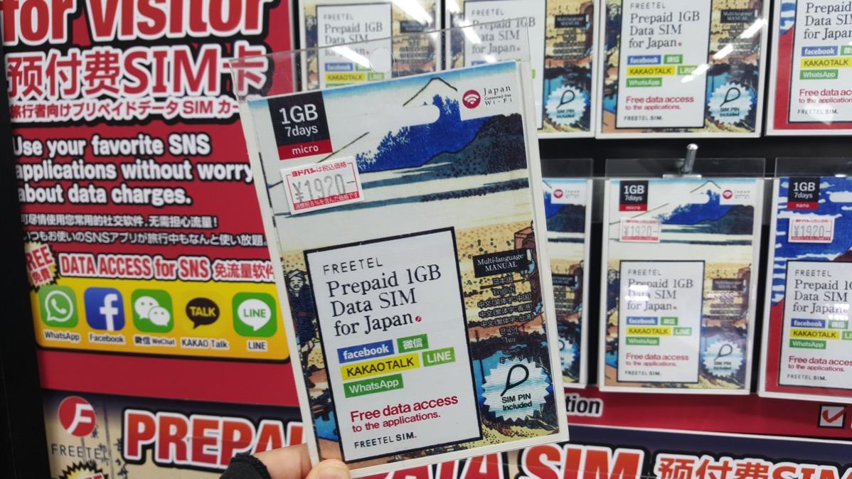 ヨドバシカメラで買えるプリペイドSIMカードの販売価格や容量のまとめ