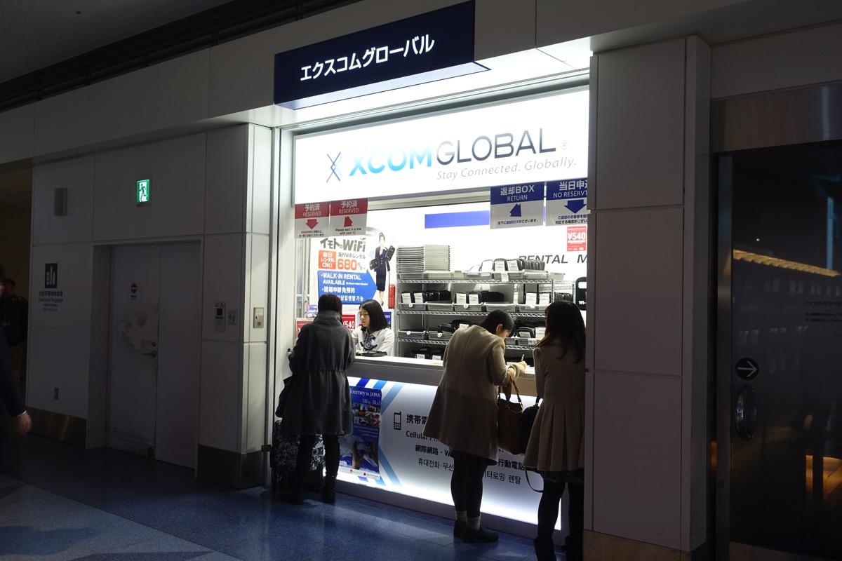 羽田空港で買えるプリペイドSIMカードまとめ – 24時間営業のコンビニでも購入可能