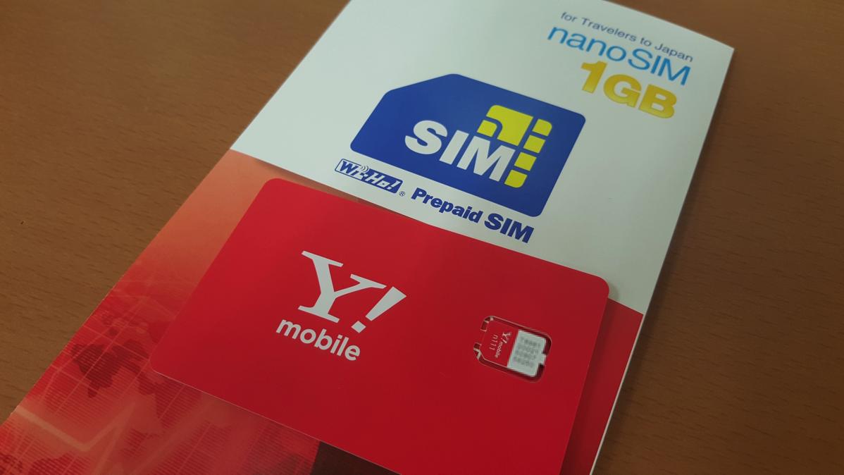 Wi-Ho! Prepaid SIM(Y!mobile)