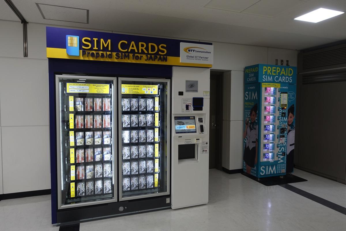 成田空港:第二ターミナルのプリペイドSIM自動販売機