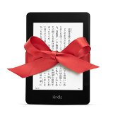 Kindle Paperwhite/Fire HDが最大4,000円引き!12月8日(火)限定