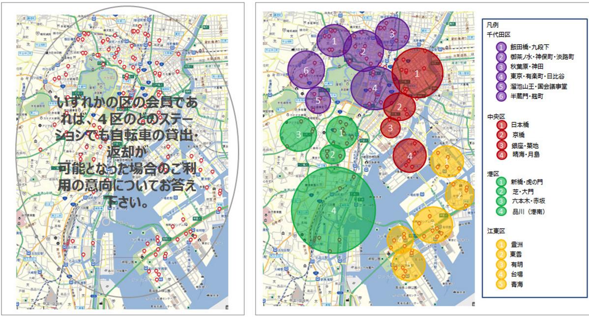 「ちよくる」など東京4区のコミュニティサイクルが相互利用を検討か、利用者向けにアンケート実施