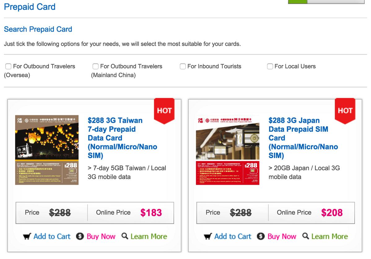 中国移動香港、中国大陸の4G LTEローミングが安いプリペイドSIMの新規販売を終了か