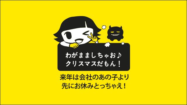 スクート、大阪-高雄が3,900円、大阪-バンコクが片道5,900円のセール!