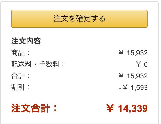 SIMフリーモバイルWi-Fiルータ「AirCard AC785」が14,339円に値下がり