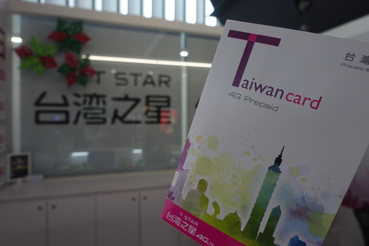 【台湾】桃園空港で台湾之星の4G LTE容量無制限プリペイドSIMカードを購入!