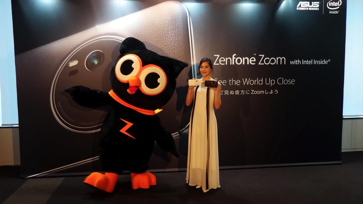 ZenFone Zoom 通常倍率で撮影
