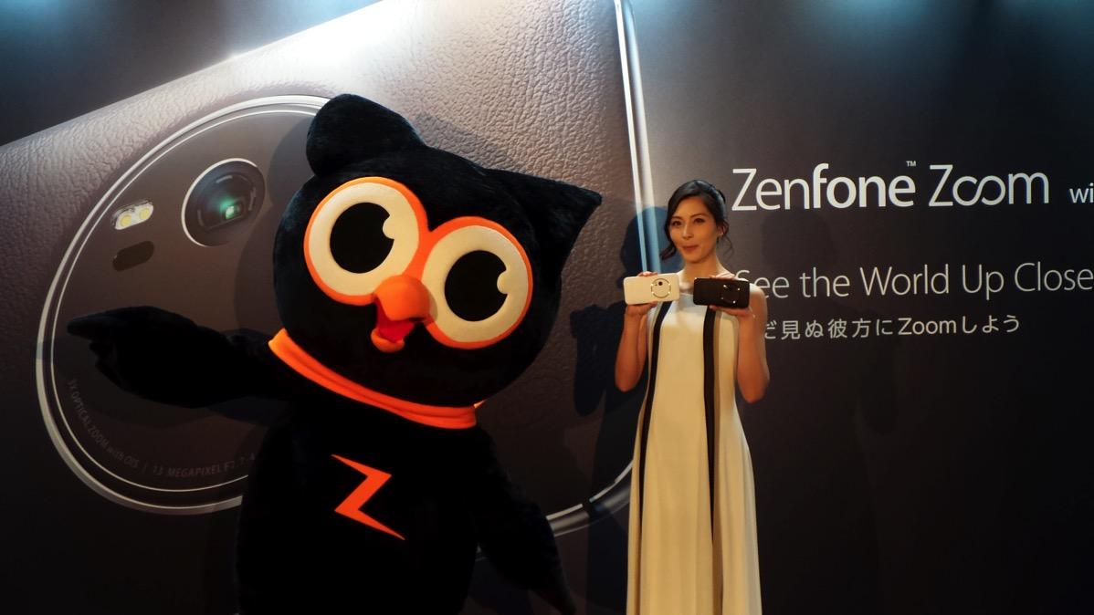 ZenFone Zoom(光学2倍ズーム)