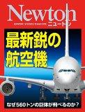 Kindleの雑誌99円均一セール、Blog読者が買った雑誌トップ10の紹介