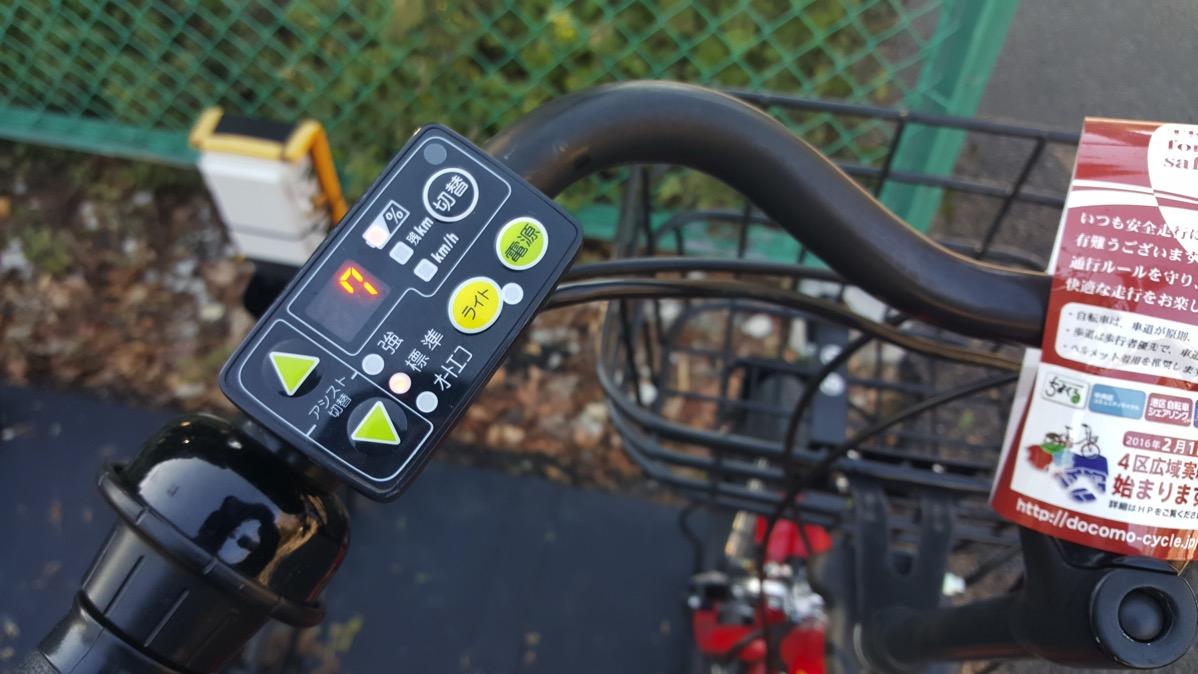 運が悪いとバッテリ残量の少ない自転車にあたることも