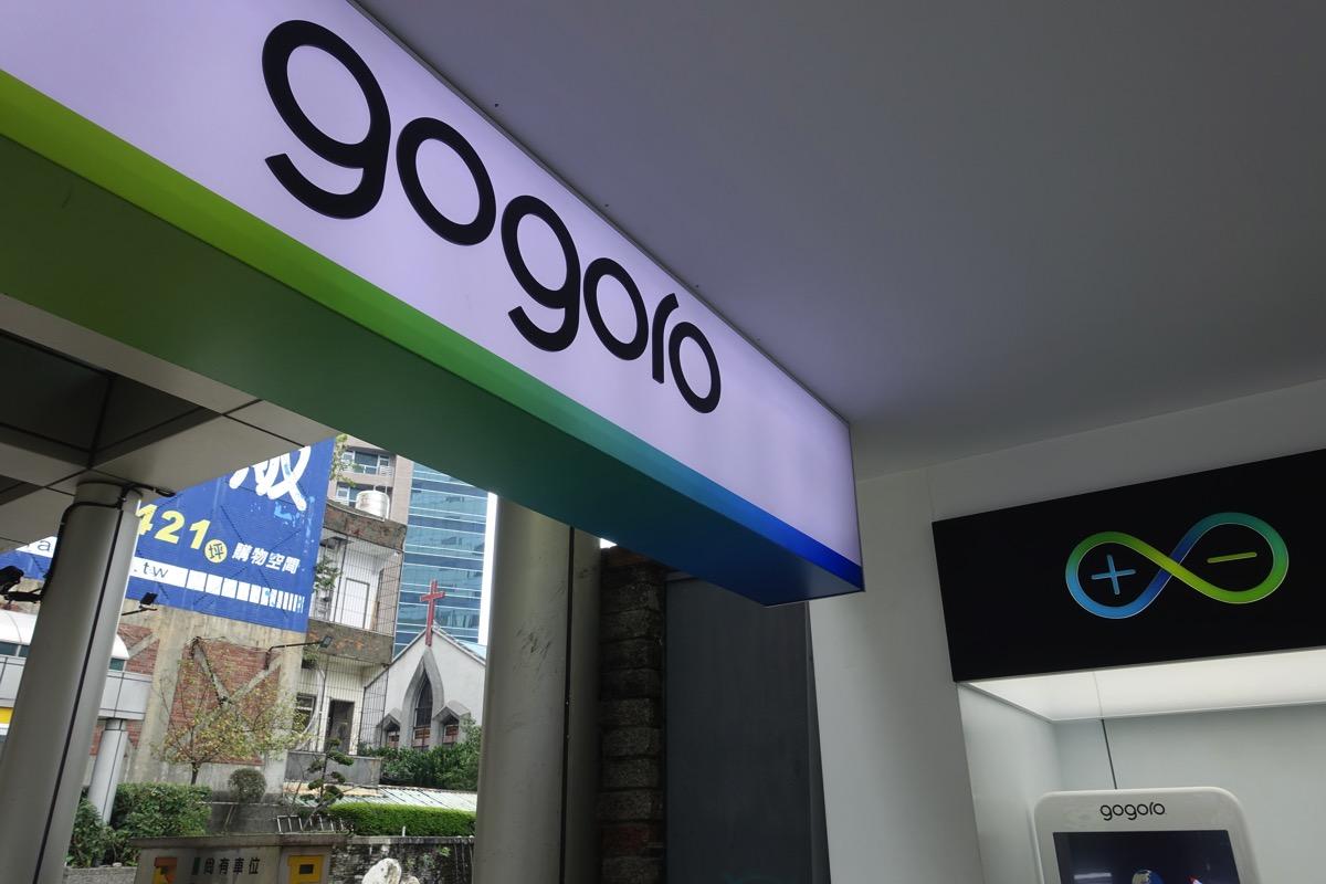 台湾のスマートスクーター「Gogoro」