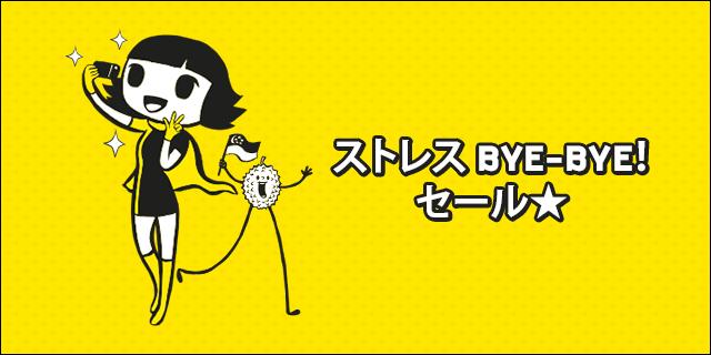 スクート、成田-台北・シンガポール&大阪-高雄・バンコク・シンガポールが対象のセール開催!成田-台北が5,900円など