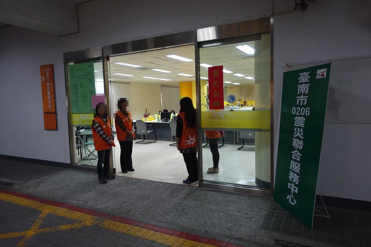 台南市政府に設置された災害対策センター