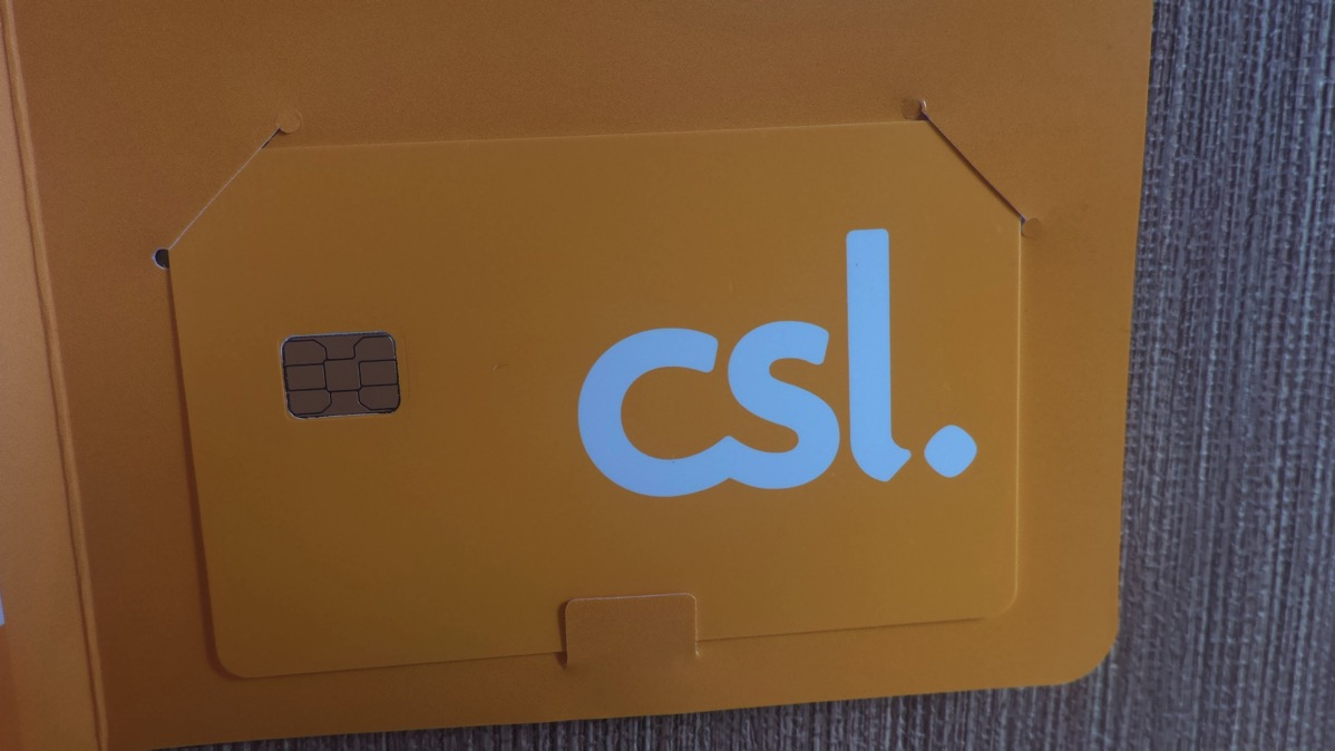 香港CSLのプリペイドSIMカードを試す