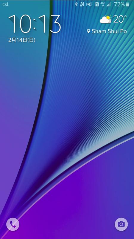 Galaxy Note5(台湾版)でCA接続を確認