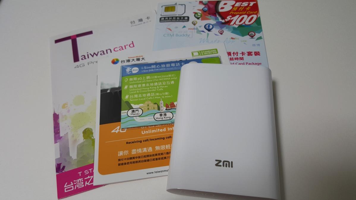 月額500円で使えるBattery Wi-Fi、月間1GB超過後も「上りは無制限」