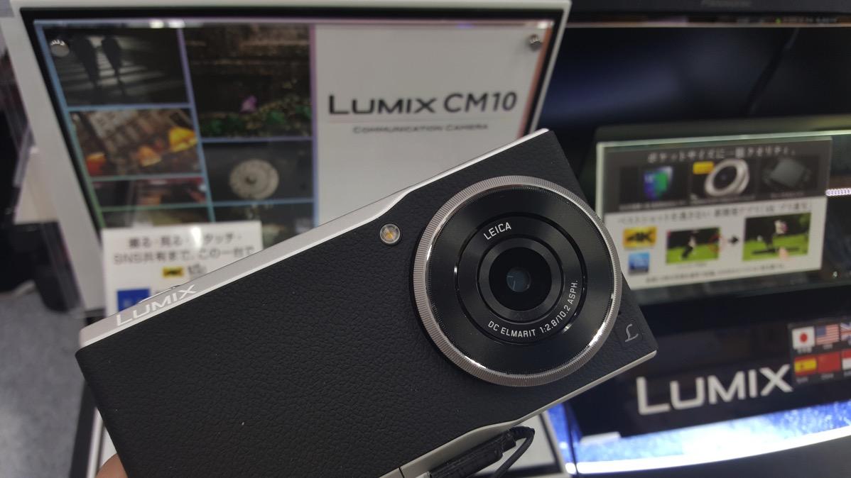 LUMIX DMC-CM10