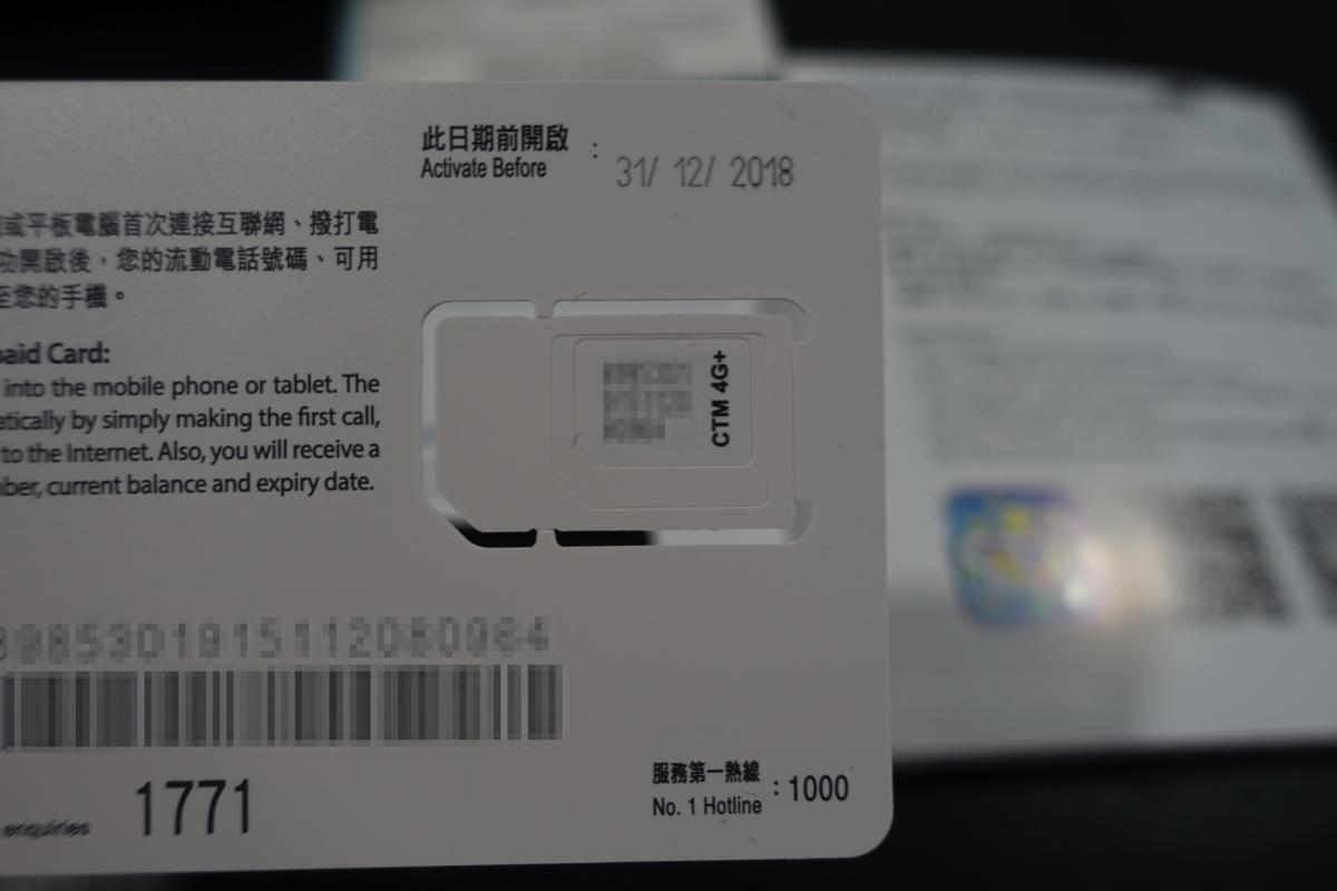 SIMカードはnano/micro/標準の3タイプ