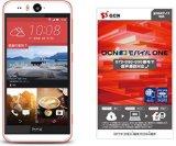 HTC Desire EYE + OCN モバイル ONEが52,000円に値下がり、本体単体もポイント還元で約49,000円に
