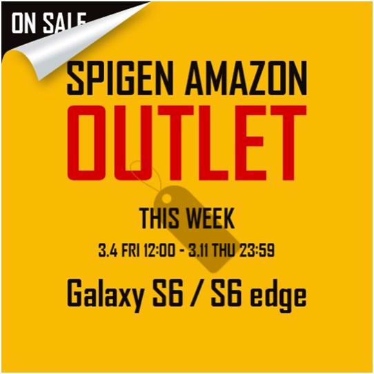 Spigen、Amazon限定でアウトレットセール!Galaxy S6/S6 edge用ケースが対象