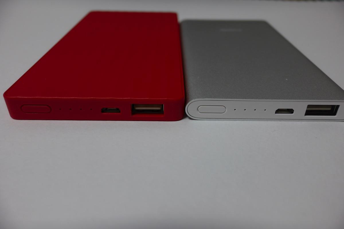 Xiaomiのモバイルバッテリー(5,000mAh)とサイズ比較