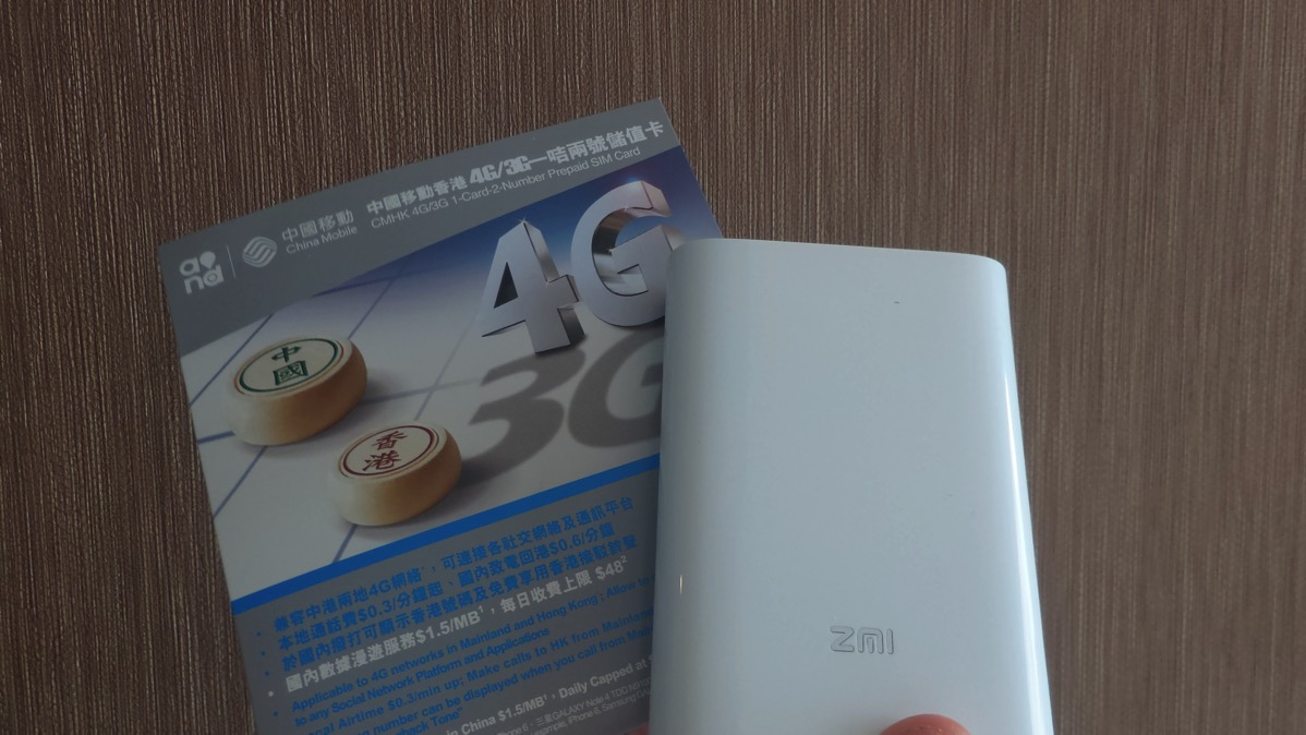 Battery Wi-Fi MF855を中国移動香港のSIMカードで使う