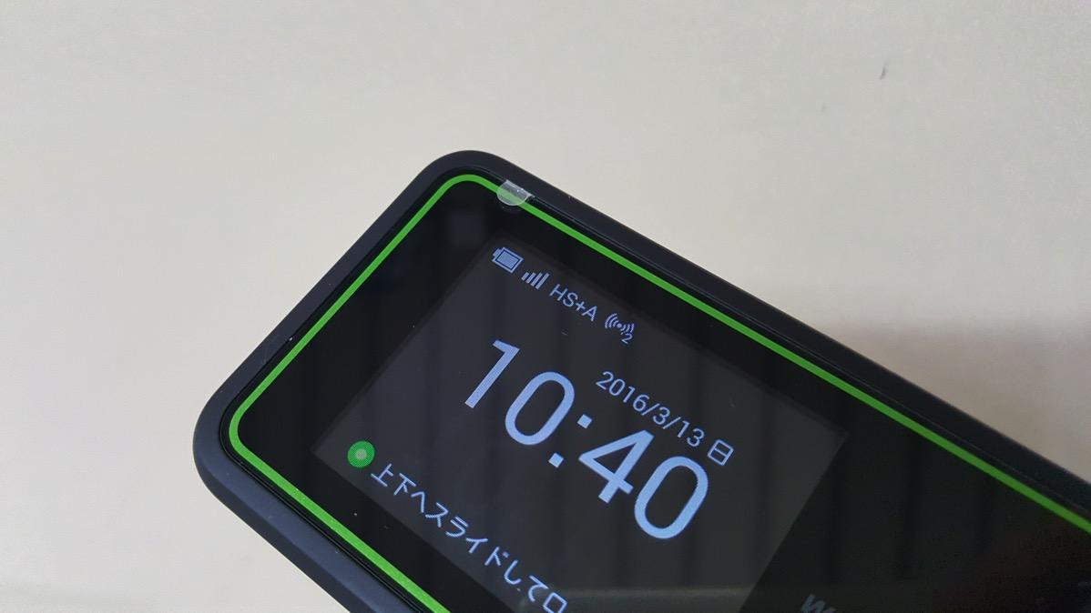 UQ、無料で15日間お試し可能なTry WiMAX貸出機種に「W02」を追加 – CA対応で下り最大220Mbps