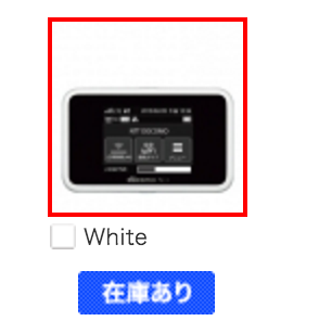 ドコモオンラインショップ:HW-02Gを再入荷