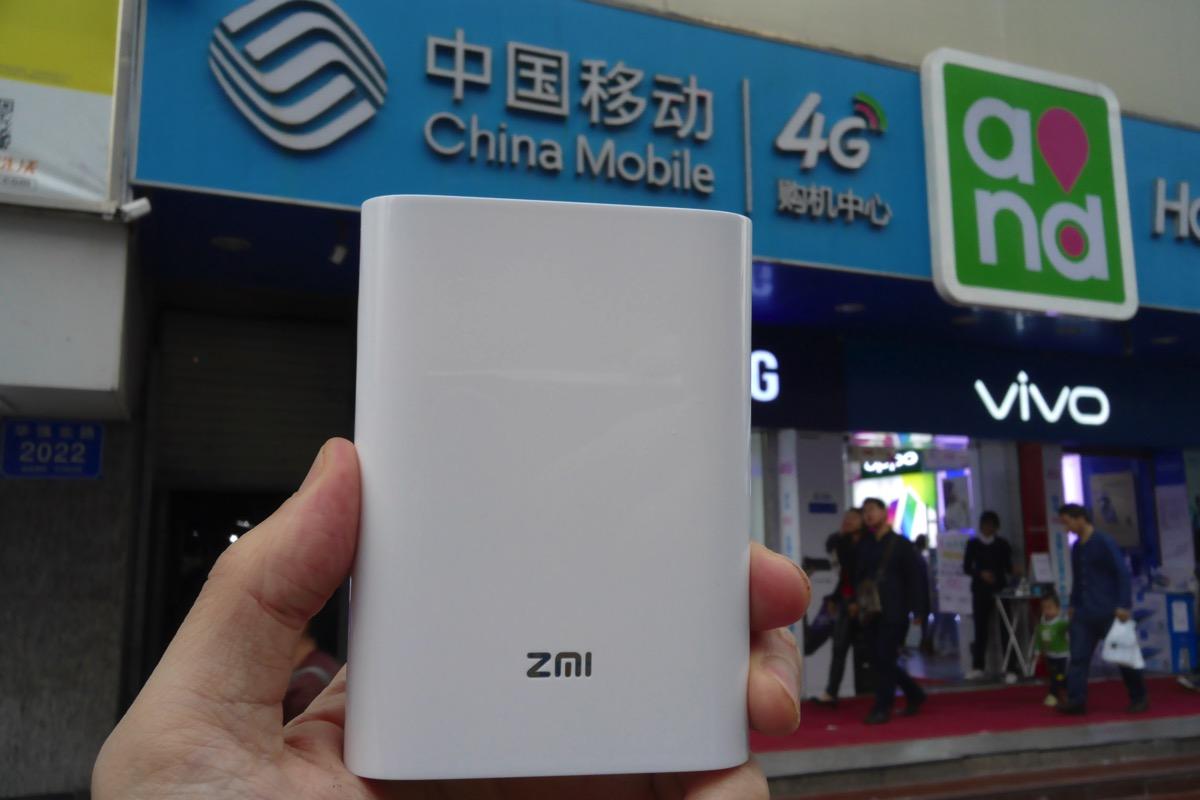 モバイルバッテリーにも使えるSIMフリーWi-Fiルーター「Batter Wi-Fi」が5,000円以下に