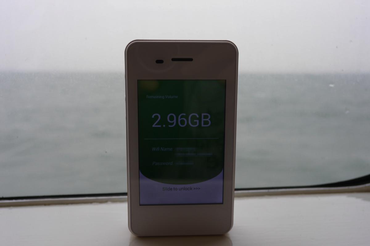 香港 → マカオへ移動するフェリー:3GBパッケージが有効だった