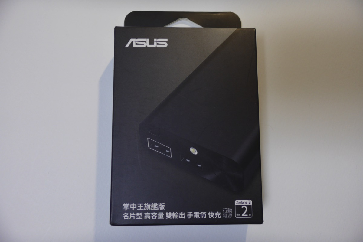ASUS ZenPower Pro ブラックを写真で紹介 – QC2.0対応ポートは加工あり