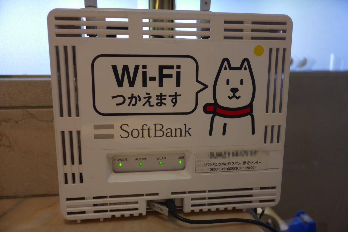 ソフトバンクWi-Fiも「00000JAPAN」として利用可能に