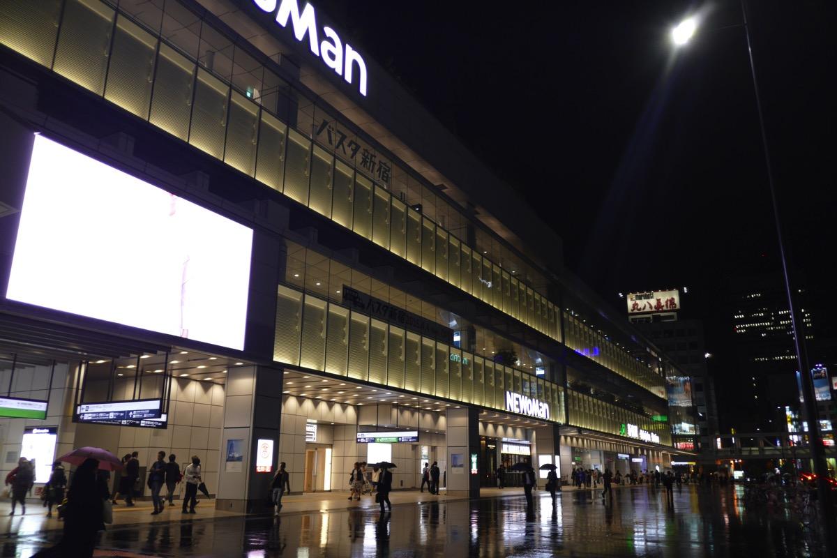 バスタ新宿:2016年4月4日オープン