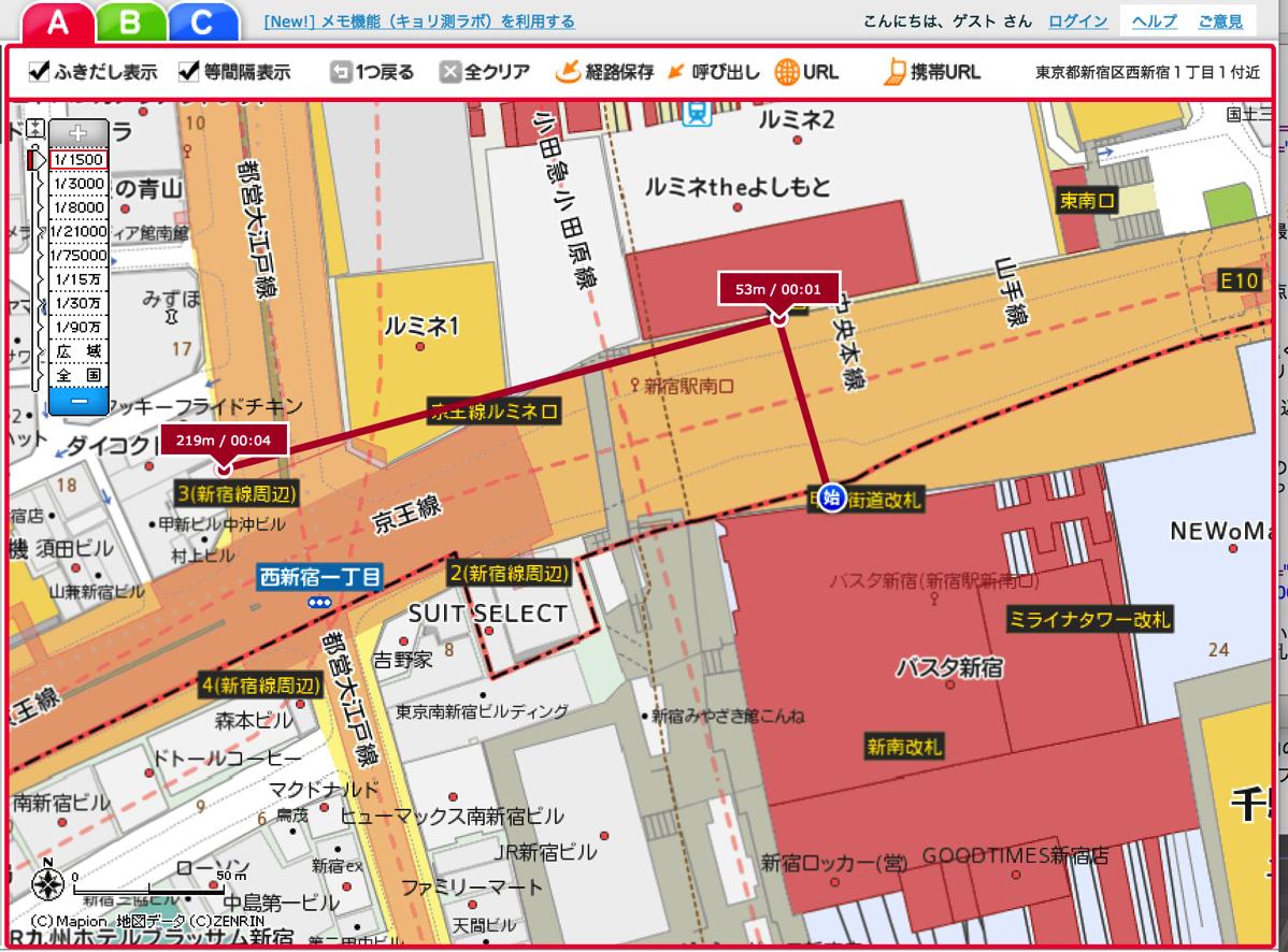 バスタ新宿 → ファミリーマート K2新宿駅西店の距離(約220m)