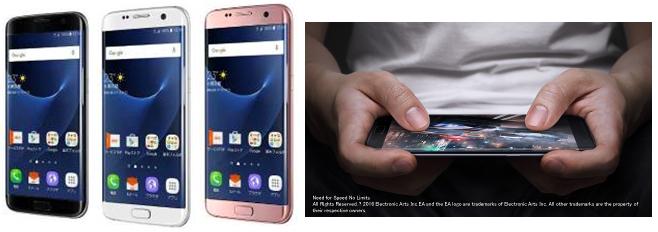 KDDI、防水・microSD対応のGalaxy S7 edgeを5月19日に発売 – 予約特典で購入者全員にGear VRプレゼント