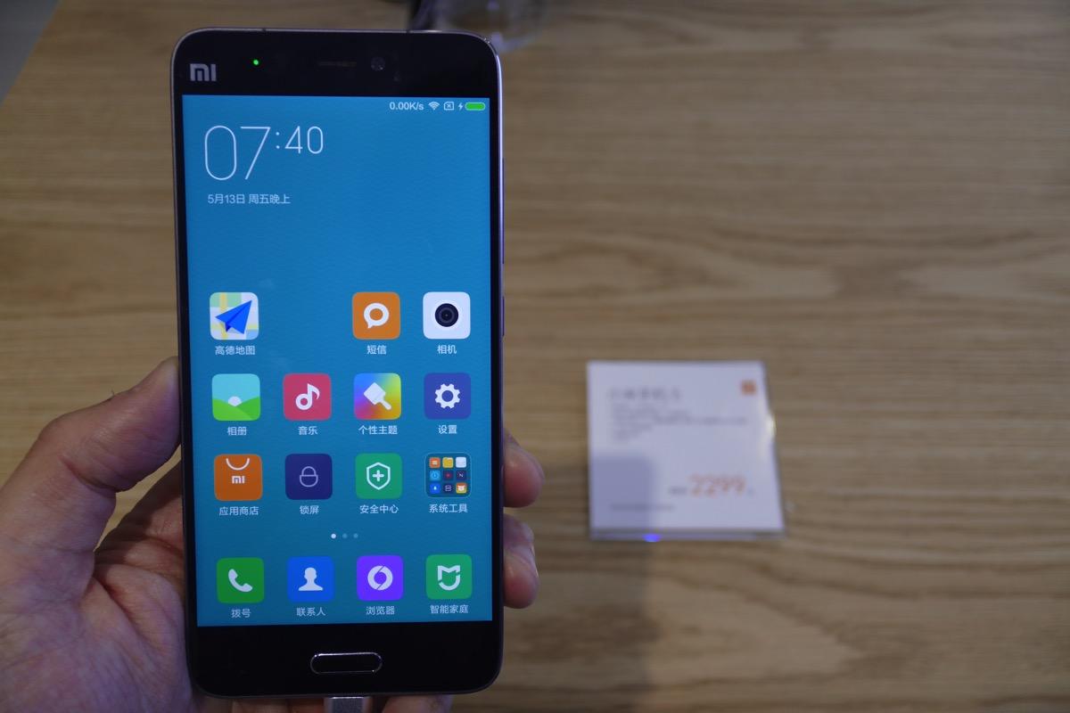 小米のスマートフォン「Mi5」