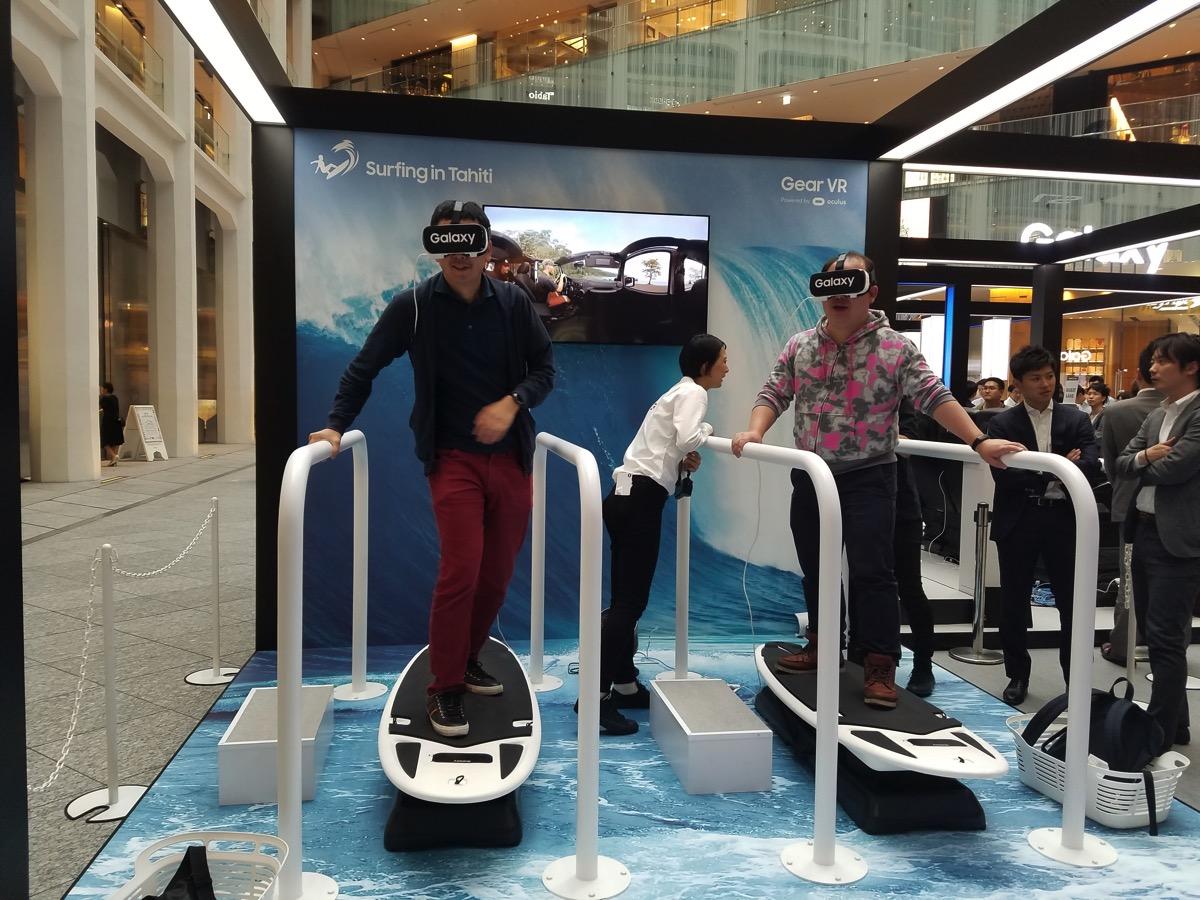 GearVRで「タヒチの海岸でサーフィン」を体験
