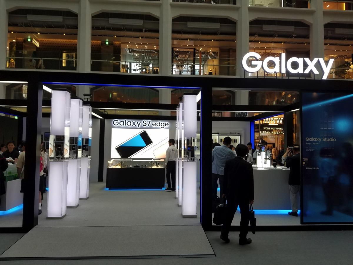 司会は「日本一Galaxyを知る男」、Galaxyマニア会議 in OSAKAが1月22日(日)開催