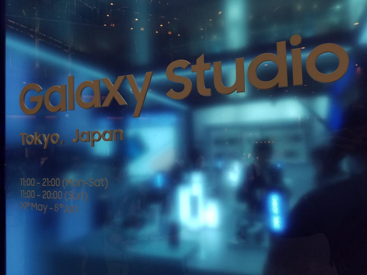 Galaxy S7 edge・GearVR・Gear360が試せる!S7 edgeがあたるイベントも開催中「Galaxy Studio」をレポート