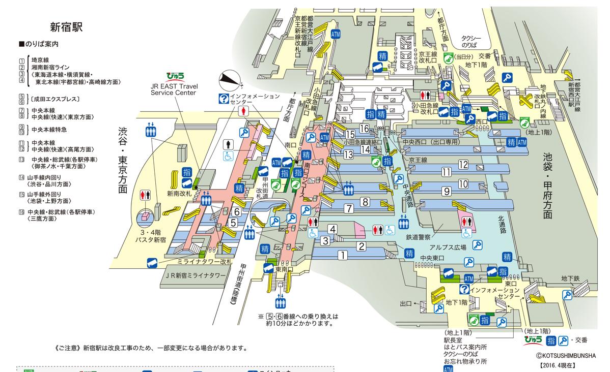 JR新宿駅:構内図