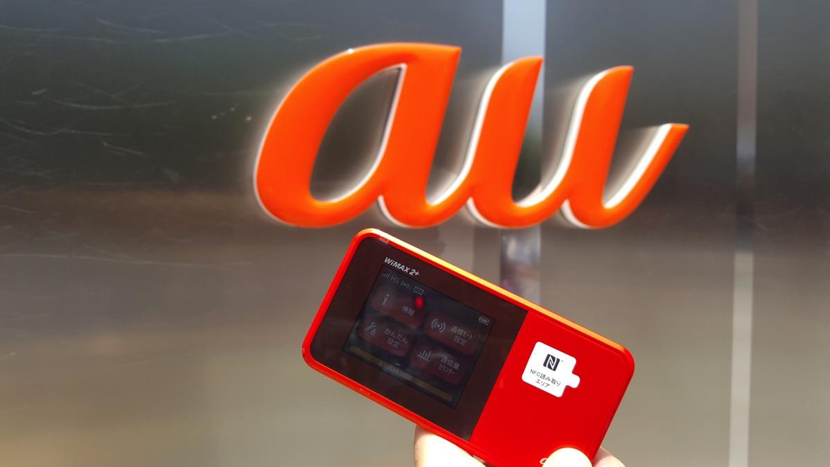 下り最大370Mbps対応のモバイルWi-Fiルータ「W03」を購入!