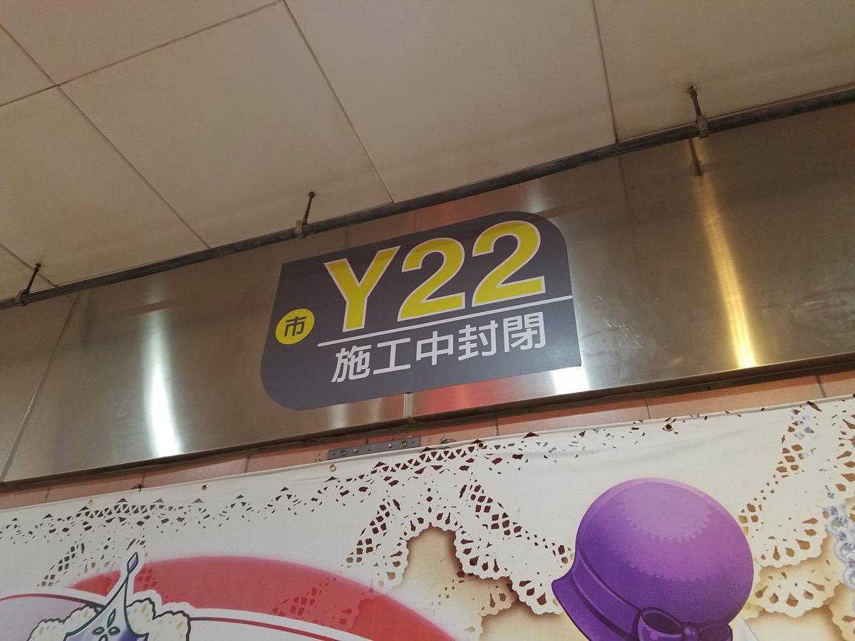 昇興食品坊はY22の反対側にある