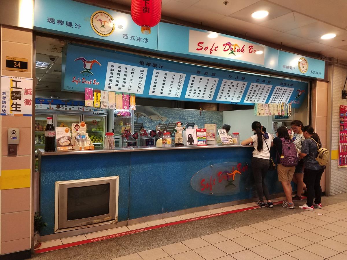 台北地下街のジュース屋さん「昇興食品坊」へのアクセス(住所や最寄り出入口など)