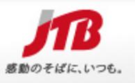 ANA、九州ふっこう割 第二期を9月9日(金)10時より発売!最大15,000円割引