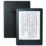 Amazon、薄く軽くなった新型Kindleを7月20日より発売 – プライム会員は4,980円より購入可能