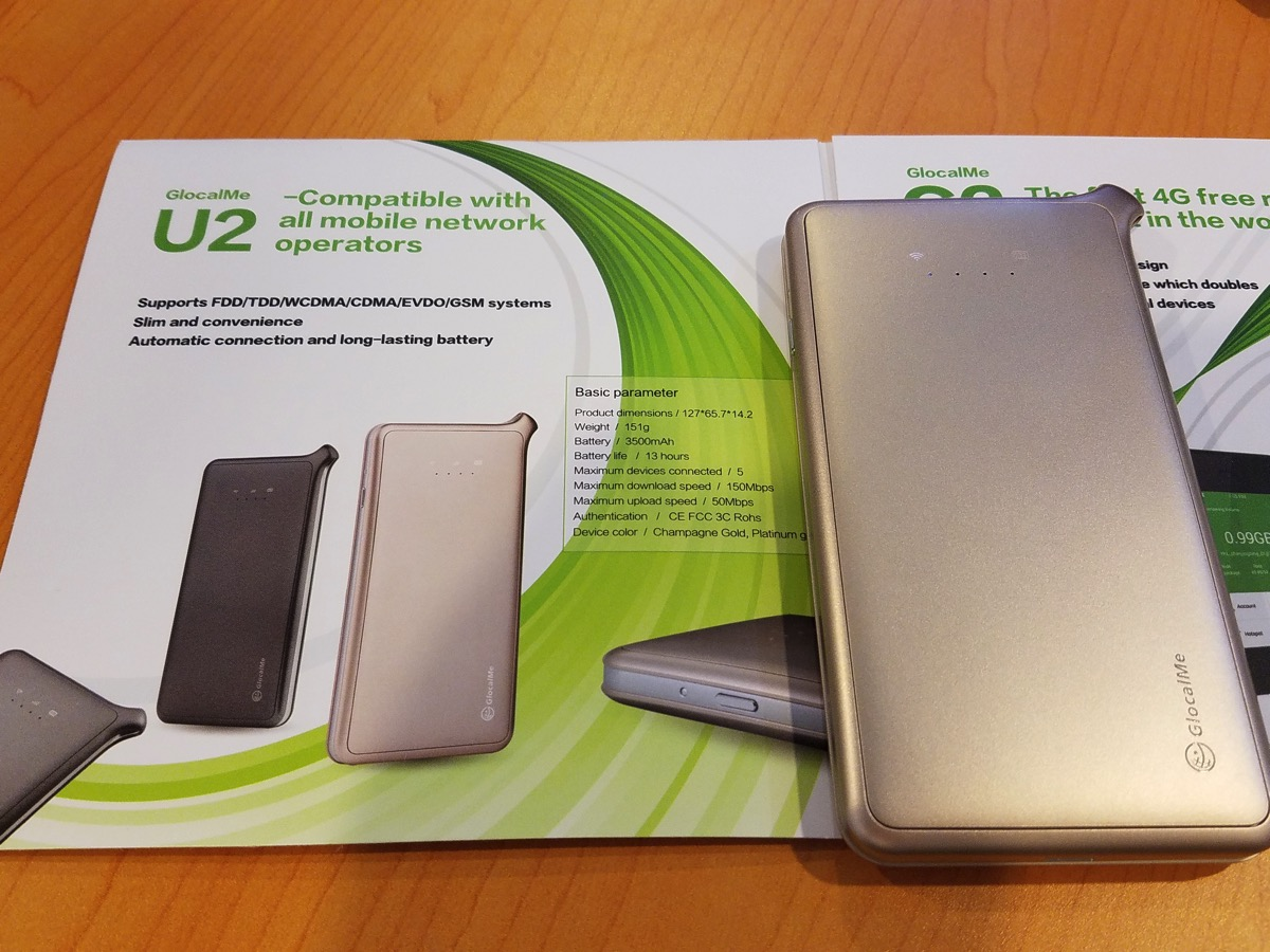 セカイルーター新モデル「GlocalMe U2」発売、ディスプレイなしで薄型軽量化