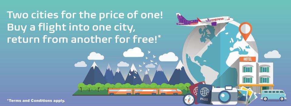 香港エクスプレス:周遊旅行で復路が無料!ただし香港発のみ対象