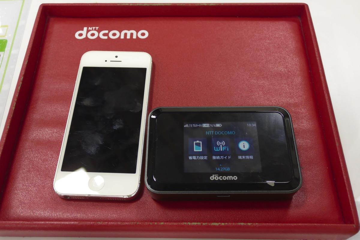 ドコモ:7月20日より他社iPhone 5の下取り価格を2.2万円 → 1.1万円に半減か